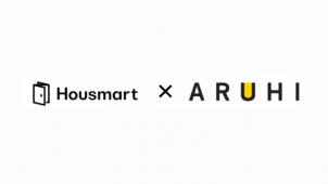 ハウスマートとアルヒが業務提携 「プロポクラウド」に事前審査機能を追加
