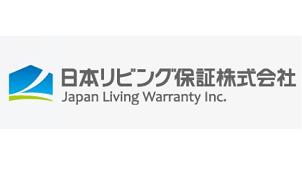 日本リビング保証、名古屋サービスセンターを開設
