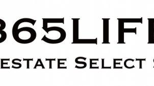 不動産ポータル「365LIFE」、オンライン不動産相談を開始