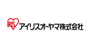 アイリスオーヤマ、国内マスク生産増強 月2億3000万枚供給へ