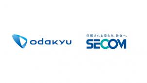 小田急とセコムが業務提携 第1弾はIoT活用した見守りサービス