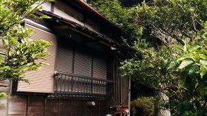 くらす、『鎌倉kominka village』の住宅購入者を募集