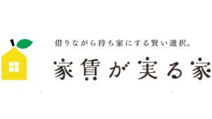 Minoru、譲渡型賃貸の入居希望者にライフプラン相談サービス