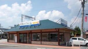 近鉄不動産、桔梗が丘にリフォーム・戸建・仲介部門の合同店舗
