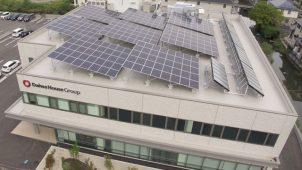大和ハウス、2040年度に全使用電力を再エネへ