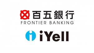 「iYell住宅ローンプラットフォーム」で銀行に新たな営業チャネル