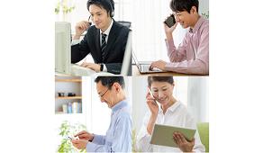 近鉄不動産、非接触型のオンラインコミュニケーション窓口
