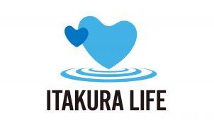 群馬県、「ITAKURA LIFE住宅プラン」募集 6月20日に現地見学会