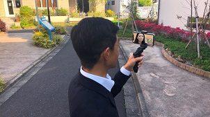 ハウスクエア横浜がオンライン見学会 自宅からモデルハウスへ