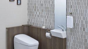 LIXIL、手洗い器設置が容易なリフォーム用タンクレストイレ