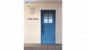 ユダ木工、国産ヒノキの無垢ドアなど発売