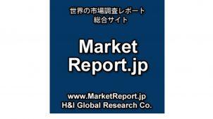 建築用外装システムの世界市場レポートを発売