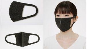 アキレス、やわらかい国産ウレタンマスクを6月発売