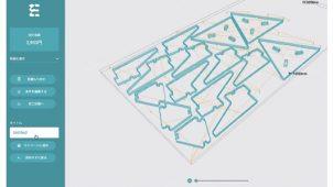 建築木製部品の設計〜加工がオンラインで可能に