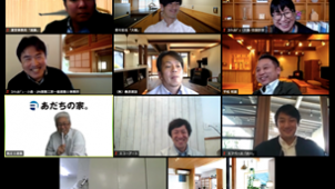 【ウィズコロナ】工務店10社でバーチャル建築展 -静岡木の家ネットワーク