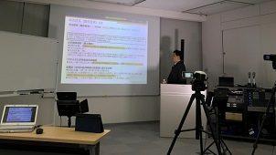 ハイアス、営業基礎講座を初のオンライン開催