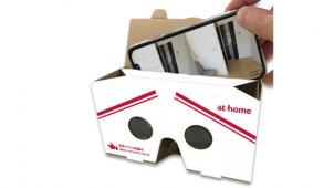 アットホーム、自宅で内見可の「VRゴーグル」無償進呈