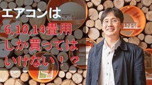松尾設計室のYouTubeチャンネル、登録者数1万人を突破