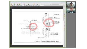 菊川工業、Web上で商談ができる新サービス