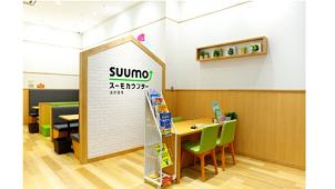 リクルート、秋田県初の「スーモカウンター」