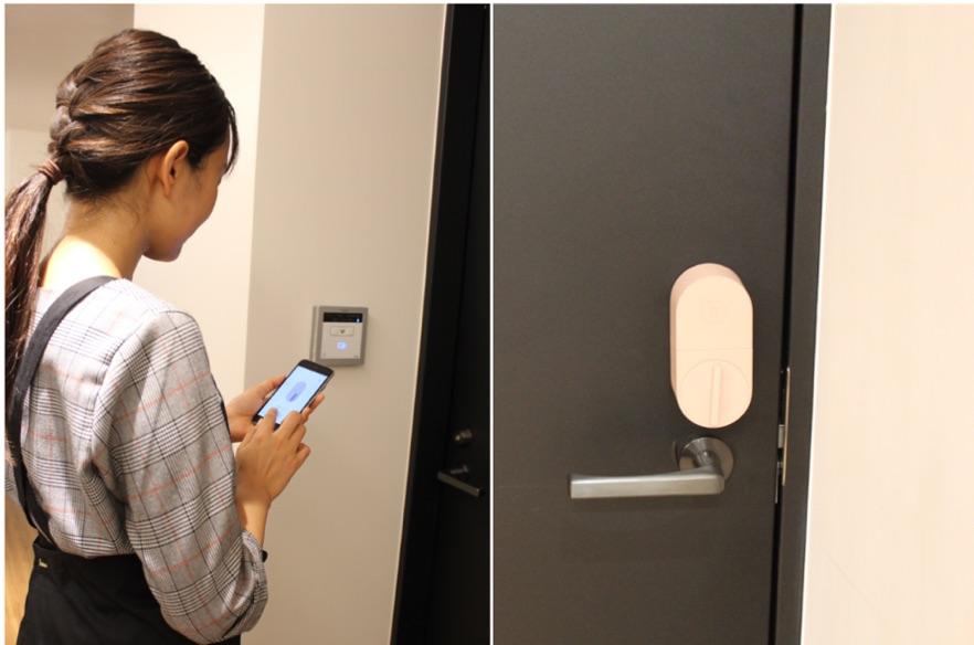 デジタルキー発行で、非対面での家事代行サービス利用可能に