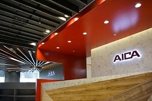 アイカ工業、東京ショールームを7月にリニューアルオープン