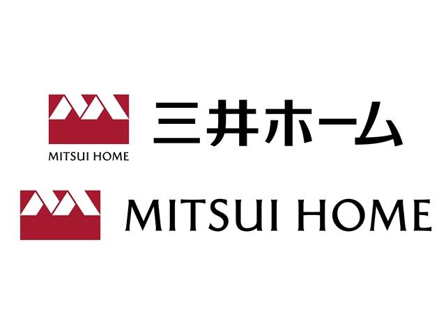 三井ホーム、スローガンやロゴを刷新