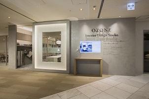 """OZONE、""""豊かな暮らし""""を提案するデザインオフィス"""