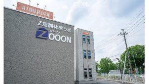 ヒノキヤG、冬の「Z空調」体感施設を栃木市に開設