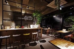 リノベ不動産、宝塚市に「住」と「食」融合のショールーム