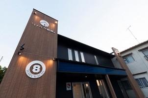 リノベ不動産、大分県中津市にショールームをオープン