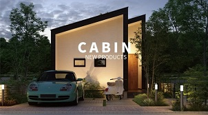 ジブンハウス、950万円の「大人向け住宅」を発売