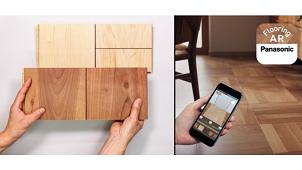 パナソニック、床材シミュレーションアプリにサンプル注文機能追加