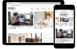 イタンジ、住まいや引っ越しのエピソード紹介するwebマガジン
