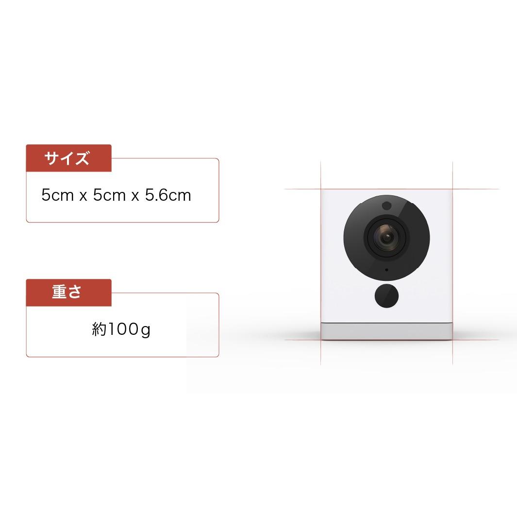 見守り・防犯に使えるネットカメラを税込2000円台で