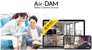デベロップジャパン、ライブ物件案内サービスを本格提供