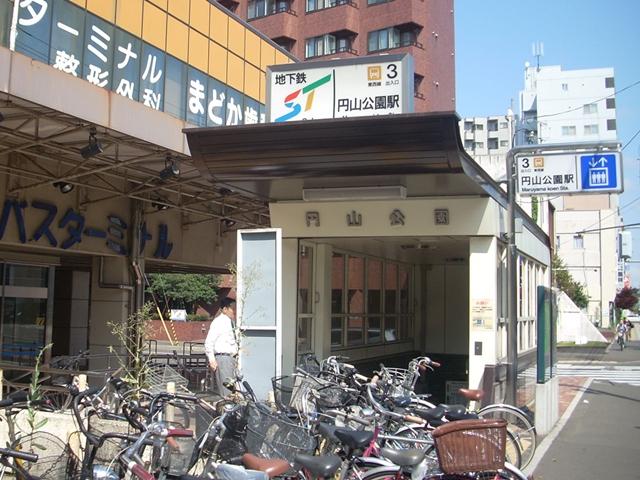 大東建託調べ、北海道の住み心地1位は円山公園