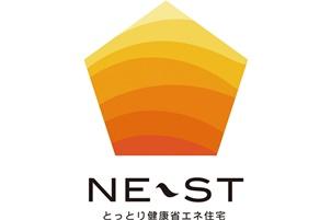 鳥取県が独自の省エネ基準運用開始
