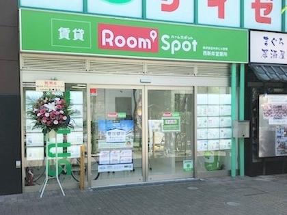 ポラス系、西新井駅前に賃貸仲介店舗