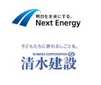 ネクストエナジー、清水建設と資本提携 再生可能エネルギー普及拡大へ
