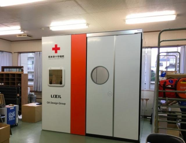 LIXIL、熊本県人吉市の避難所に「withCUBE」を設置