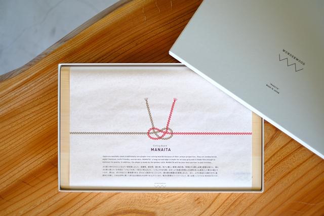 引き渡し祝いに「まな板」を 一枚板テーブルブランドのWONDERWOODが新提案