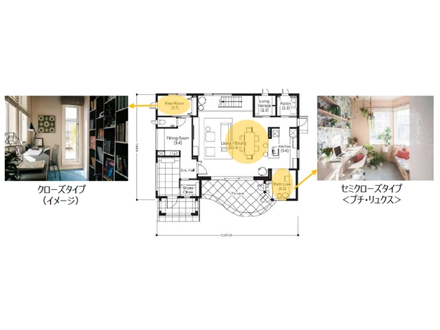 三井ホーム、共働き世帯のテレワーク対応戸建て