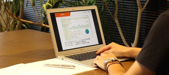 ノティオ、工務店向けにGoogleアナリティクスの使い方セミナー