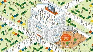 YKK AP、WEB展示会にビル用商品エリアオープン 訪問者10万人突破