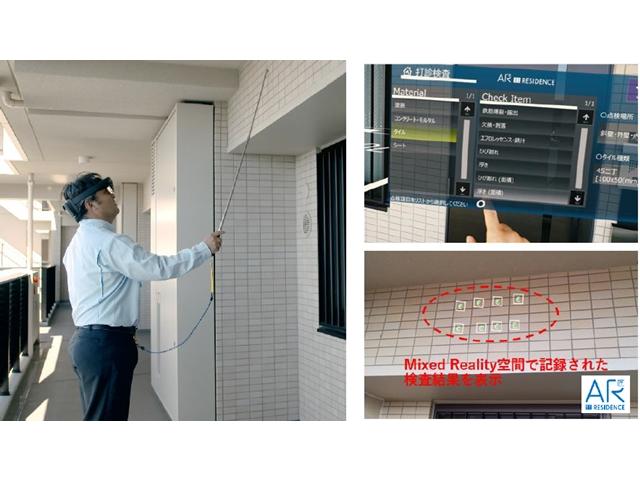 マイクロソフト、長谷工などと建設業をDX化