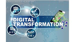 ハウスドゥ、「デジタルトランスフォーメーション推進本部」設立