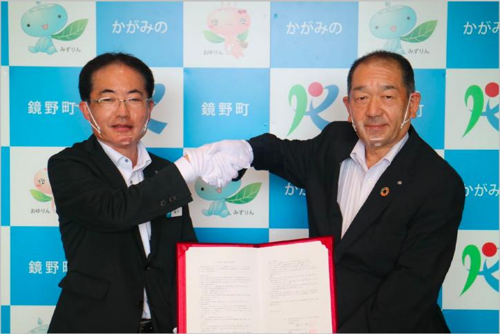 YKK AP、岡山県鏡野町の森林整備事業を支援