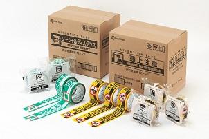 感染予防や労災注意促す「養生テープ」住宅現場などに向け販売開始