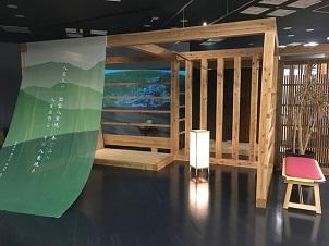 ATC輸入住宅促進センターに地域産材ショールームをオープン